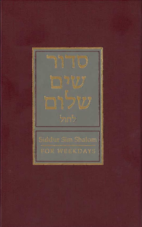 Sim Shalom Weekdays