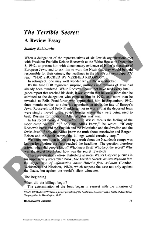 secret service essay You have not saved any essays the secret service has many roles in which it has to deal with in society today their main responsibility is probably the stopping of illegal counterfeiting, but some other tasks which they might/do deal with vary from everything from computers, home security, and the.