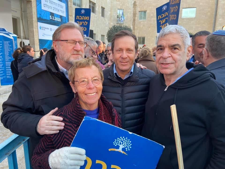 Masorti delegation participating in the demonstration in Jerusalem.