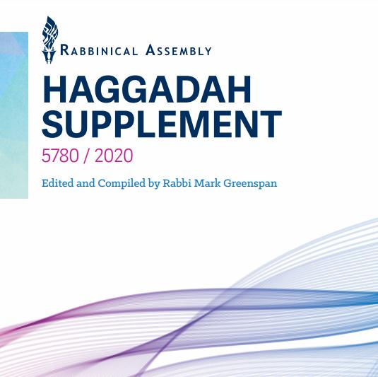 Haggadah supplement