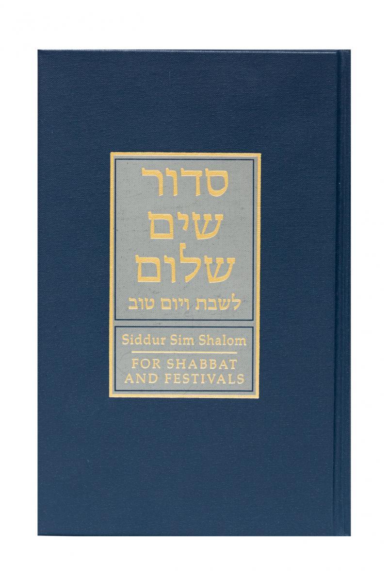 Sim Shalom Shabbat and Festivals