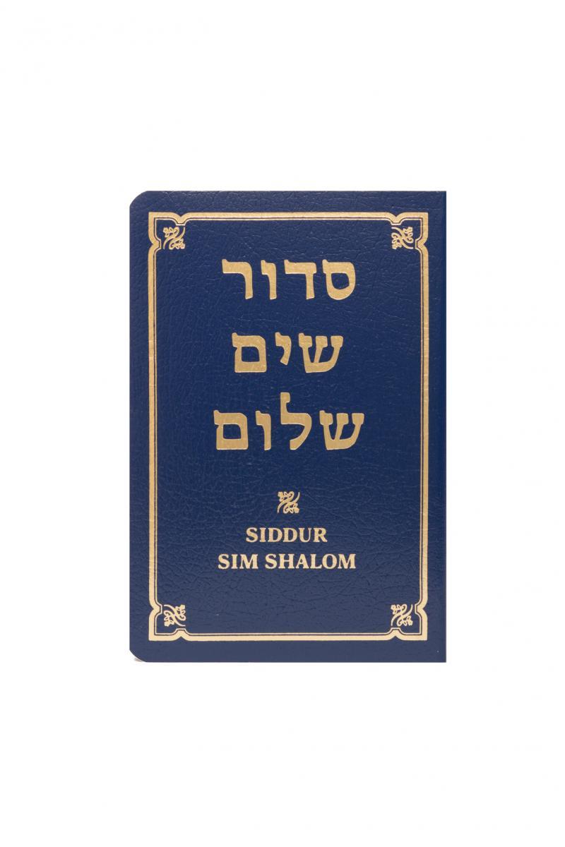 Sim Shalom Personal