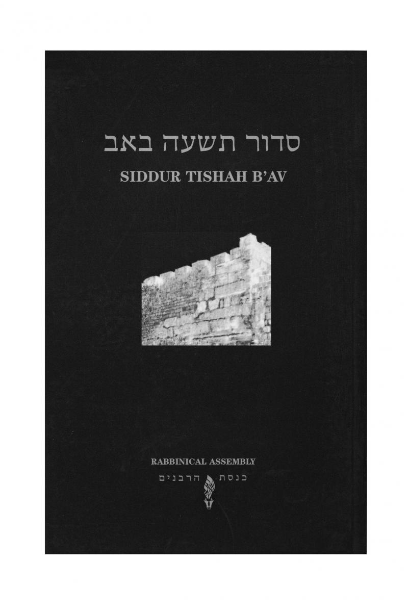 Siddur Tishah B'Av
