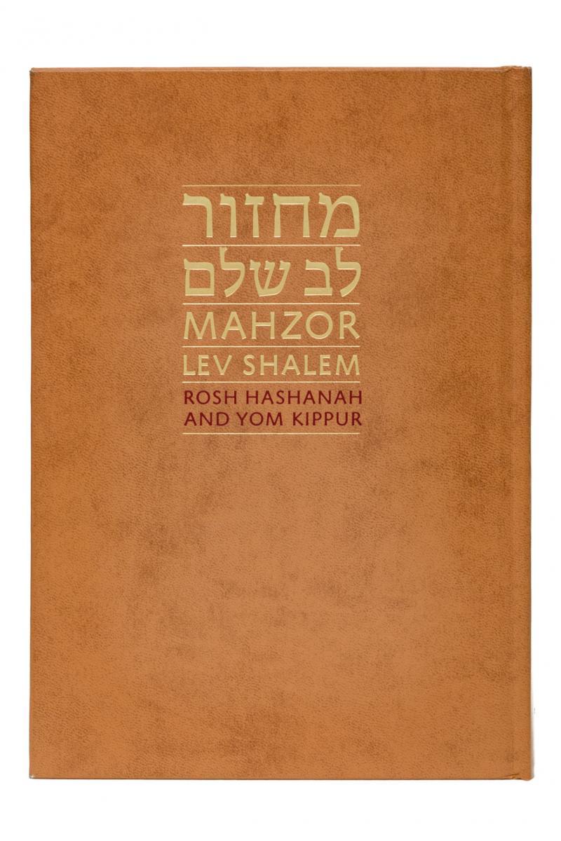 Mahzor