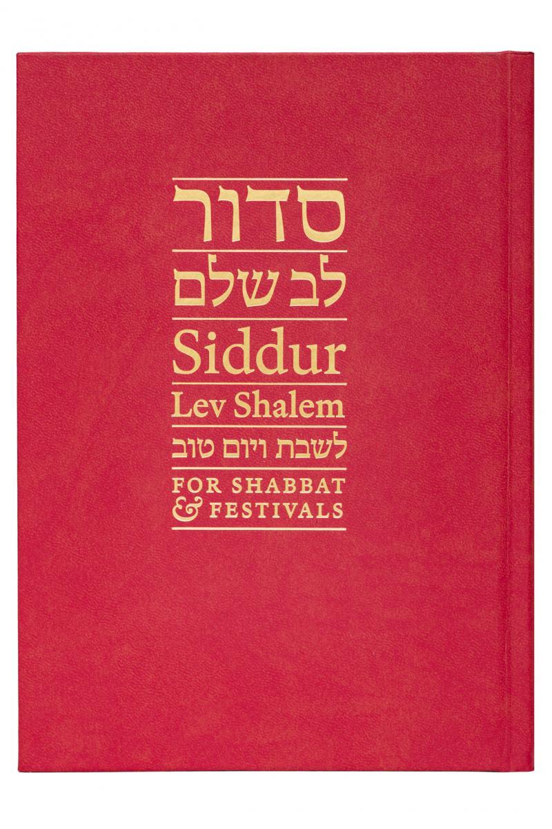 Lev Shalem for Shabbat and Festivals