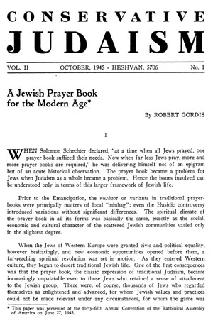 A Jewish Prayer Book for the Modern Age